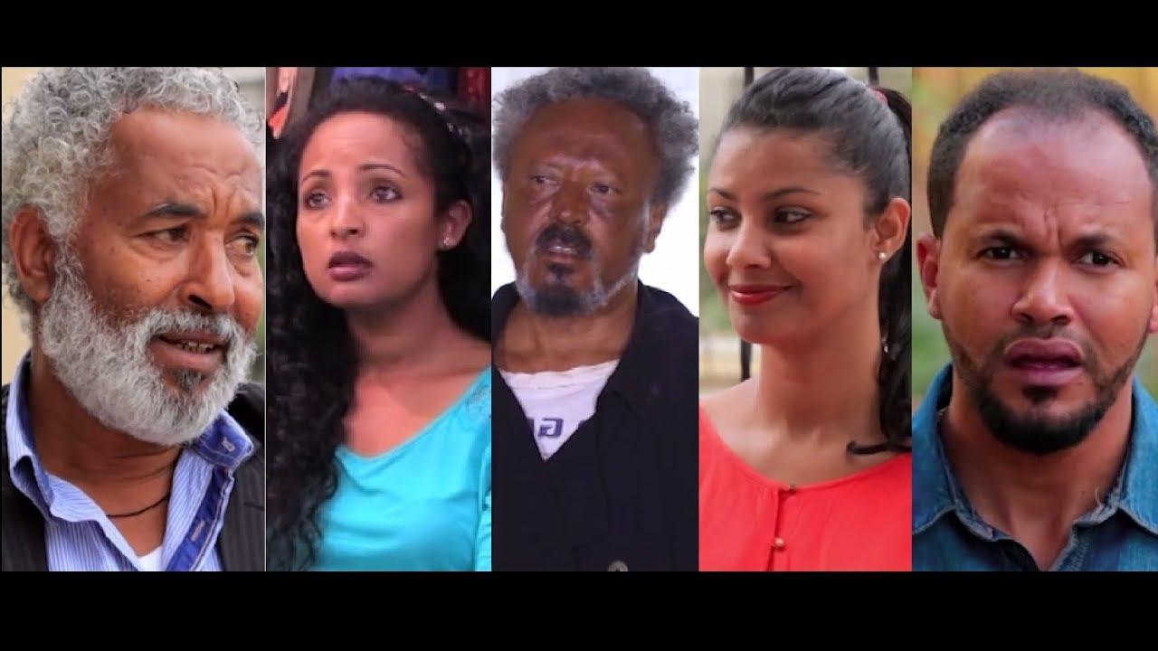 ተዘራ ለማ፣ ፍፁም ፀጋዬ፣ ዝናህብዙ፣ ያየህራድ Ethiopian film