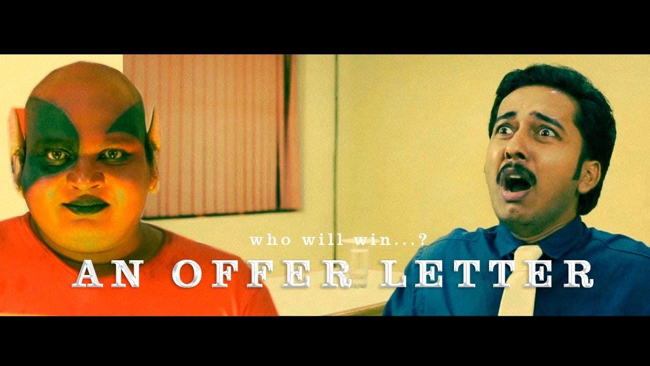 12280 ഇതിൽ ആര് ജയിക്കും..? An Offer Letter Short Film