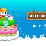 12674 BOKU BOKU Trailer