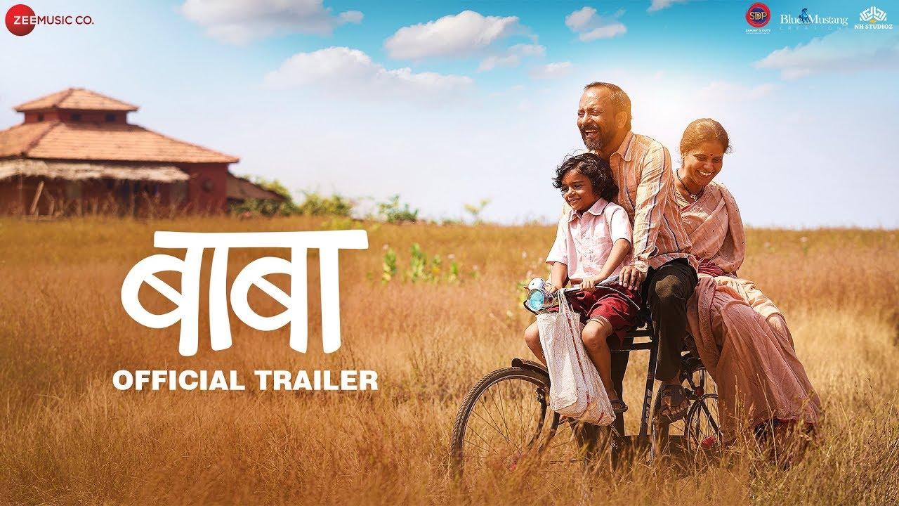 13200 Baba - Official Trailer | Deepak Dobriyal, Nandita Patkar, Aryan, Chittranjan, Spruha J & Abhijeet