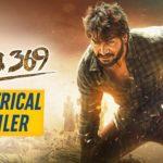 15045 Guna 369 Theatrical TRAILER 4K | Karthikeya | Anagha | 2019 Latest Telugu Movie Trailers