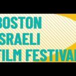 17644 2019 Boston Israeli Film Festival Trailer