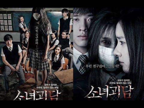 film horor jepang yang gak kuat jangan nonton terbaru full ...