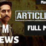 23685 Article-15   Full HD HINDI MOVIE 2019    Ayushmann khurrana    New Bollywood Movie 2019
