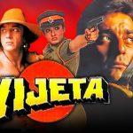 24309 Vijeta (1996) Full Hindi Movie | Sanjay Dutt, Raveena Tandon, Paresh Rawal, Amrish Puri, Reema Lagoo
