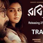 27578 ROBIBAAR | Official TRAILER | Prosenjit Chatterjee । Jaya Ahsan । Atanu Ghosh | Echo Films