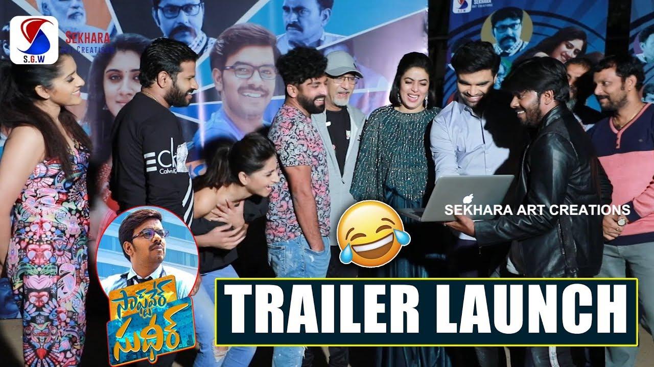 27633 Software Sudheer Movie Trailer Launch   Sudigali Sudheer   Anchor Pradeep    Rashmi   Sekhar Raju