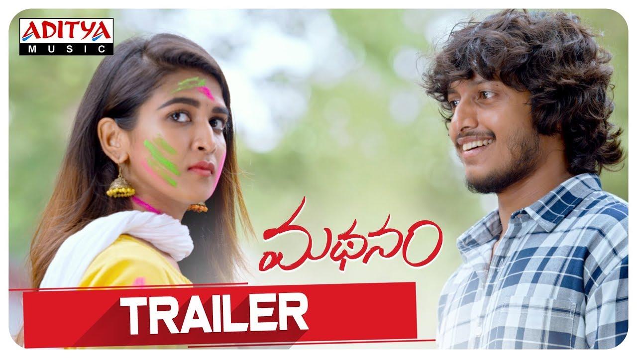 27635 Madhanam Trailer || Madhanam Movie || Ron Ethan Yohann || Ajay Sai Manikandan