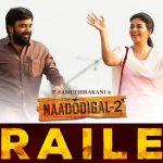 30688 Naadodigal 2 - Official Trailer (Tamil) | Sasikumar, Anjali, Athulya, Barani | P. Samuthirakani