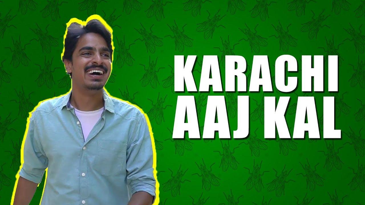 32394 Karachi Aaj Kal | Comedy Skit | Bekaar Films
